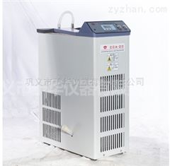 CCA-20配小旋蒸冷却水循环泵CCA-20予华厂家直销