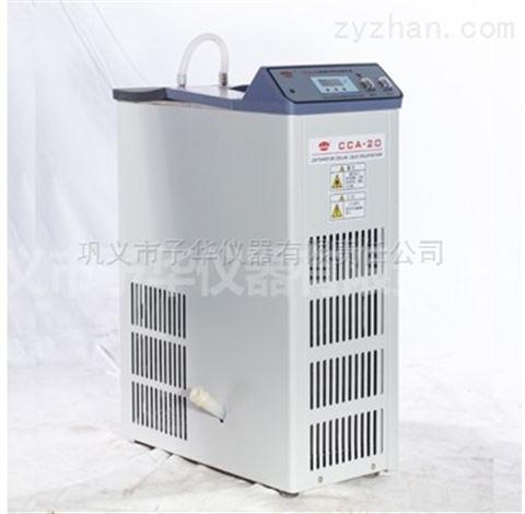 迷你型冷却水循环泵厂家报价低质量好