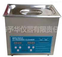 超声波清洗器 304不锈钢清洗槽