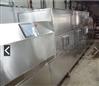 微波干燥机生产厂家