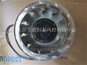 北京方圓熱銷德國進口風機R2D270-AB12-09