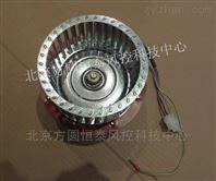 华北地区热销ebm风机R2E120-AO16-09