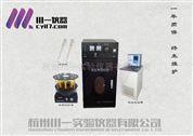 實驗室光催化反應釜GHX-AC光化學UV控溫箱儀