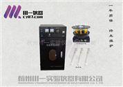 UV光化學反應儀GHX-A光催化冷凝水控溫箱