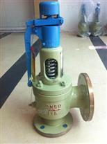 生产厂家 铸钢法兰蒸汽锅炉安全阀A48H-16C