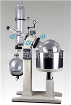 予华仪器专业生产防爆旋转蒸发器欢迎选购