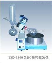 YRE-2000E旋转蒸发器厂家