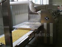 帶式淀粉干燥殺菌設備