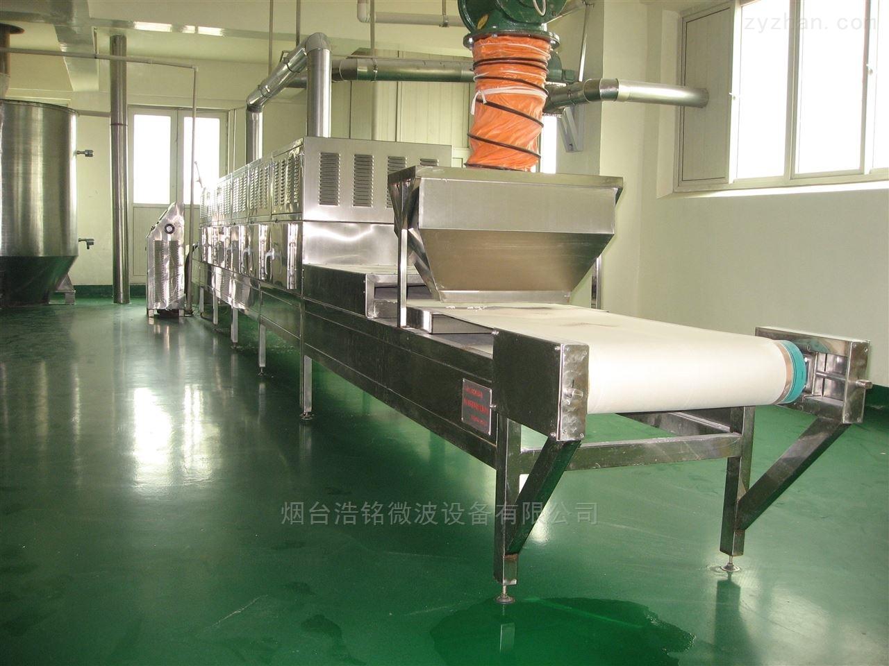 食品滅菌設備微波大豆粉滅菌