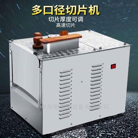 药材市场304不锈钢全自动板蓝根切片机