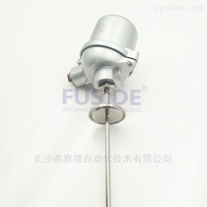 工业防爆型热电阻PT100,4-20mA温度变送器