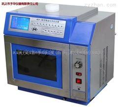 微波化学反应器变频微波功率调节无脉冲刺激