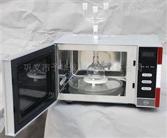 WBFY-201微波化学反应器操作简单,重复性好