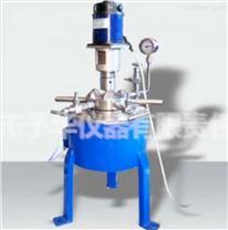 高品质CJF小型高压反应釜体厂家热销中