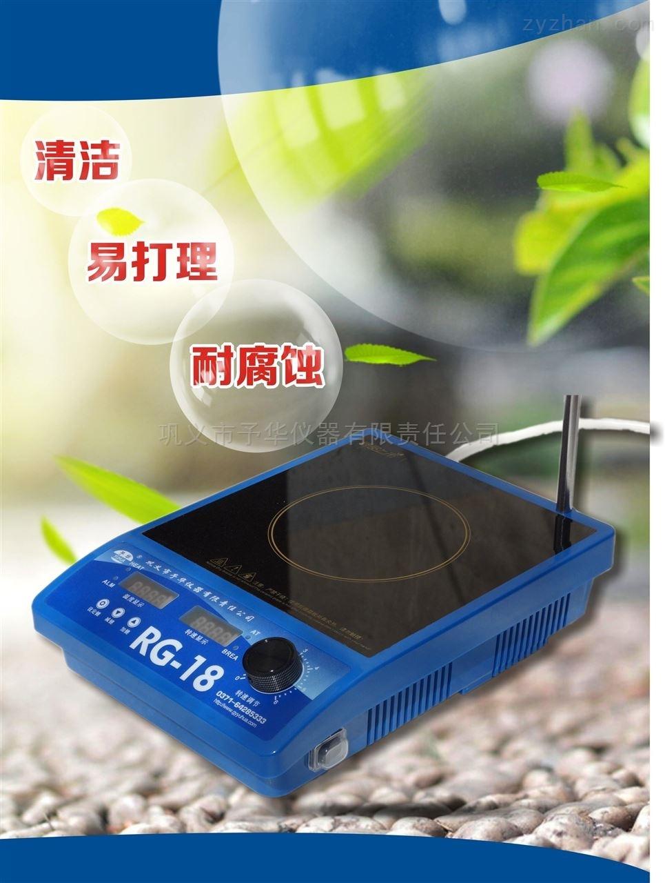 平板磁力搅拌器RG-18/G-18 予华仪器