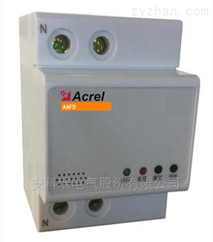 AAFD-16-故障电弧探测器 电气火灾