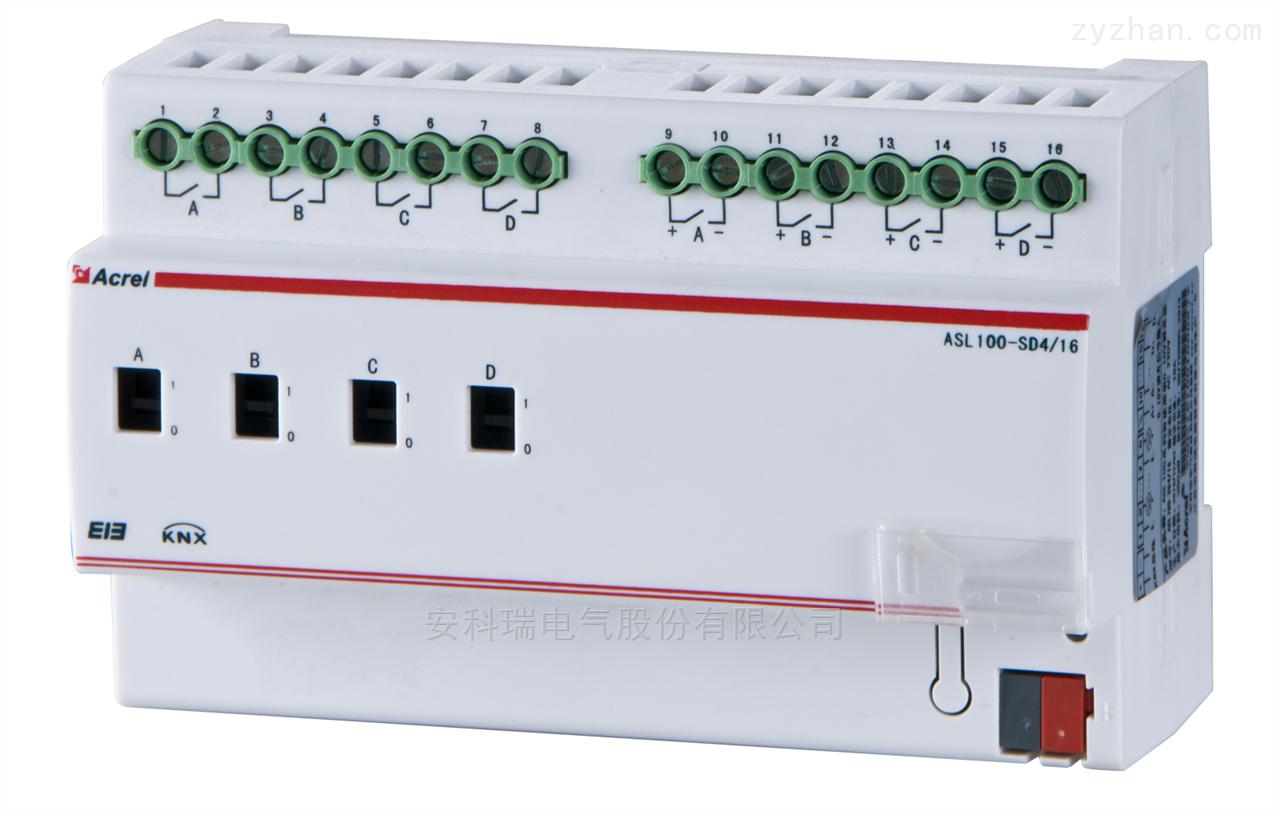 ASL100-SD4/16-安科瑞智能照明控制系统4路0-10V调光驱动器