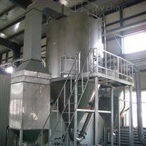 低温喷雾干燥机
