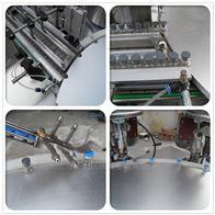 全自动西林瓶液体、粉剂灌装轧盖机