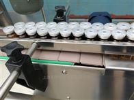 西林瓶灌装、上塞、轧盖机