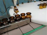 上海厂家直销西林瓶灌装加塞轧盖机