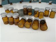 30-50瓶/分钟 10ML 西林瓶灌装加塞轧盖机
