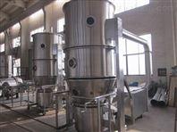 fl系列沸腾制粒机价格