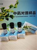 62687-63-2柴胡皂苷F產品名稱植物提取參數