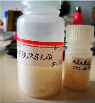 麦冬黄烷酮D1027912-99-7购买流程