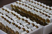 4β-羟基黄芪紫檀烷苷1011711-05-9成都现货