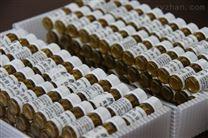 羟基香樟内脂20267-92-9乌药提取成分