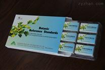 木犀草苷5373-11-5金銀花提取高純度