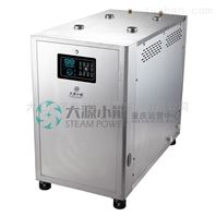 重庆大源小能酒店供暖蒸汽能机