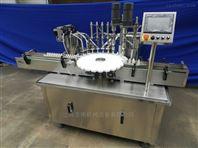 厂家直销2-50ML全自动眼药水灌装加塞旋盖机
