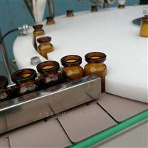 全自动西林瓶灌装旋盖机