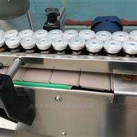 西林瓶灌装轧盖机