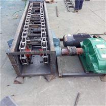 中冶粮食专用型环链刮板输送机