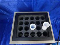 RNK-GS20石墨消解器/樣品處理器-環境監測