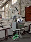 鹤山陶瓷专用喷码机生产公司品种多样