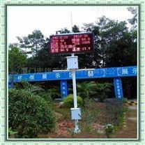 福建龙海空气检测仪