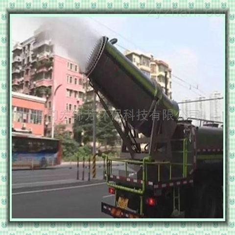 武夷山车载式喷雾机