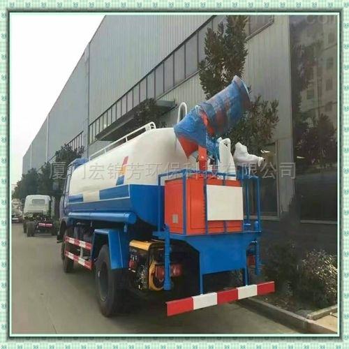 武夷山车载式混凝土制品厂除尘喷雾机