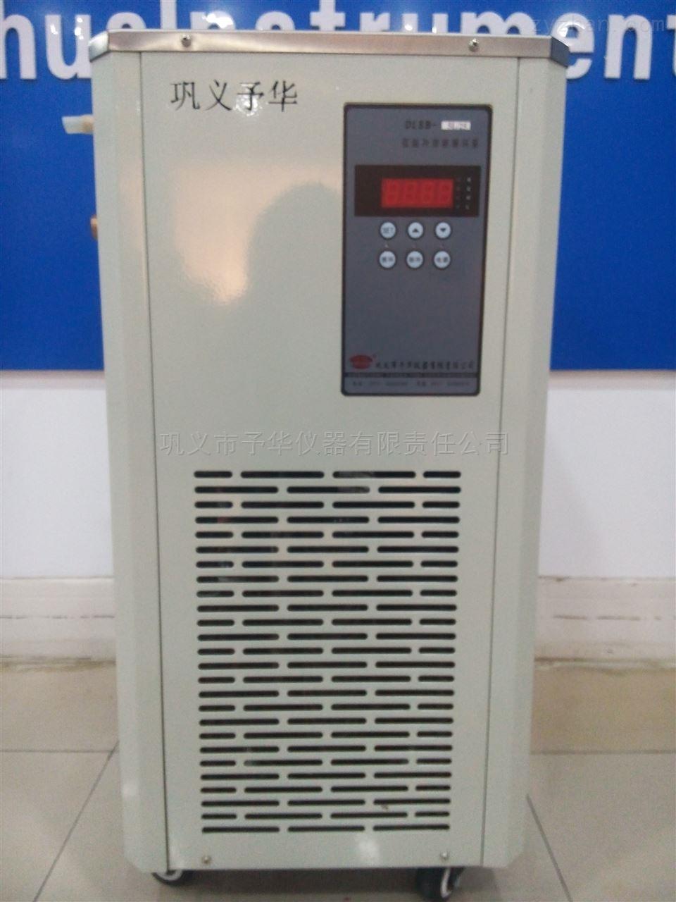 密闭低温循环器