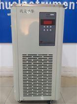 低温冷却液循环泵巩义予华仪器厂家直销