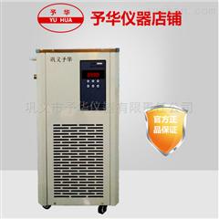 低温冷却液循环泵*压缩机性能可靠