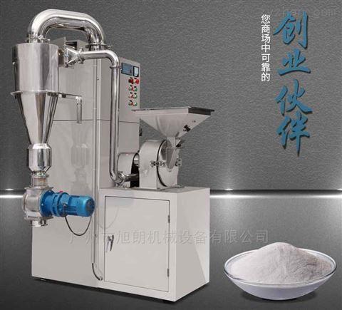 制药加工厂专用不锈钢除尘无机盐粉碎机组
