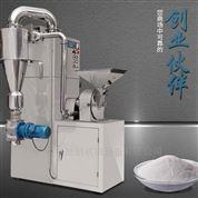 食品厂高精度粉碎专用超微粉碎机组