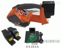 梅州塑钢带打包机带子强度大手提电动捆扎机