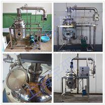 实验型小型多功能提取罐