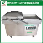 TW-500 / 2SB Heshan double-chamber vacuum packaging machine Enping vacuum sealing machine with high quality and low price